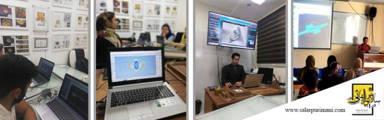 آموزش طراحی طلا و جواهر با تدریس سالار پورایمانی