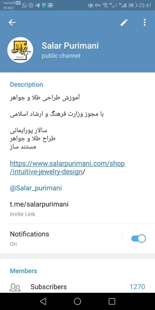 کانال تگرام آموزش طراحی طلا و جواهر