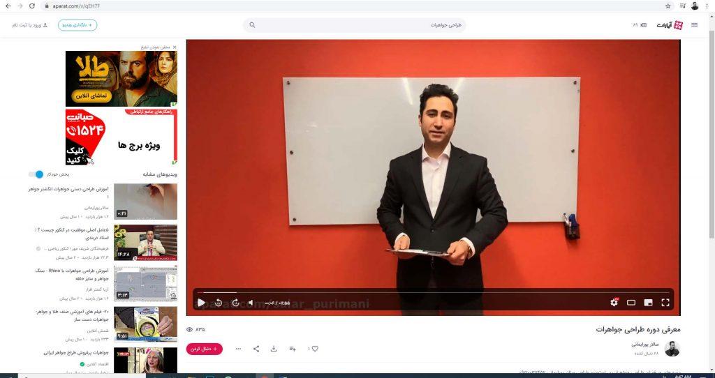فیلم آموزش نرم افزار ماتریکس