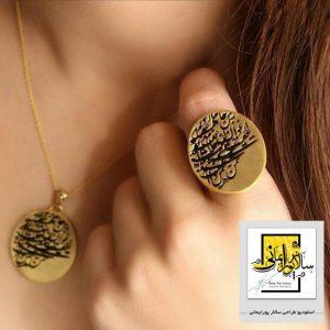کارآموزی طراحی طلا و جواهرات