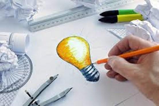 توجه به رشته طراحی صنعتی در سطح کلان کشور